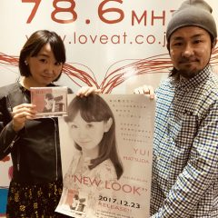 ラジオ ゲスト 松田 由衣ちゃん