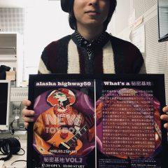 alasaka highway50君 ラジオ収録 ③