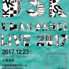 DSK Xmas dance live 2017 ①