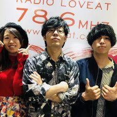 ラジオゲスト 『DAY DREAM 』